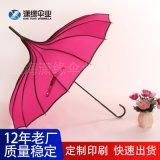 宝塔伞,公主伞,个性创意伞