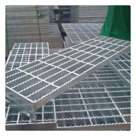 定做镀锌钢格栅平台板 阜阳电热厂重型钢格板栅 复合热镀锌格栅板