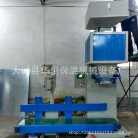 厂家直销15-25kg标准颗粒定量包装机 颗粒状物体称重打包机