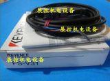 基恩士光纖放大器(FS-V31)