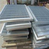 钢格板镀锌的生产厂家   江电厂维修平台用踏步板 热镀锌防腐好