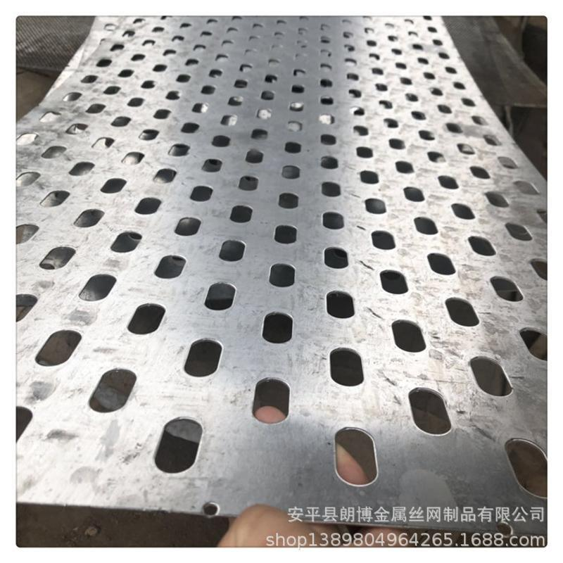厂家铝板冲孔网长圆孔装饰过滤穿孔板金属洞洞板建筑铝板外墙孔板