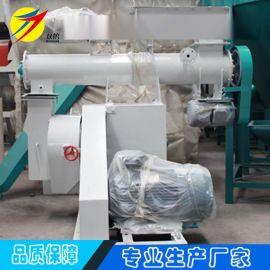 ****颗粒饲料加工设备 HKJ250型环模颗粒机 养殖畜禽颗粒机