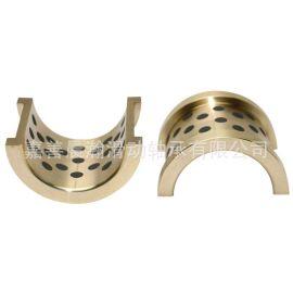 自润滑铜轴瓦,法兰对开式耐磨铜合金轴瓦专业生产厂家
