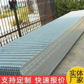 地下车库用 镀锌钢格栅板 防滑钢格栅板 平台钢格栅 钢格栅盖板