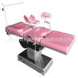 手术床妇科手术床 电动妇科产床手术一体床 多功能妇科床
