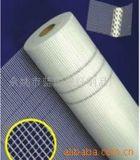 供應玻璃纖維網