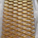 鋁板網 優質鋁板網 鋁板網價格