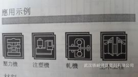 武汉厂家直销国产替代德国MERKEL迈克尔OMK-S系列规格全