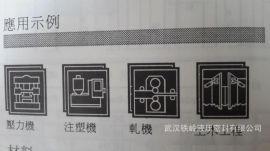 武漢廠家直銷國產替代德國MERKEL邁克爾OMK-S系列規格全