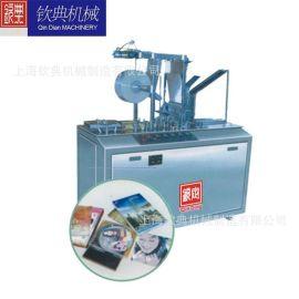 钦典QD-01不锈钢全自动化妆品盒微收缩三维透明膜外盒包装机