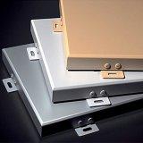 佛山鋁單板幕牆鋁單板機場站鋁單板3.5厚度