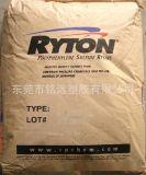 PPS/雪佛龙菲利普斯/R-4-220NA/本色聚苯硫醚/高韧性