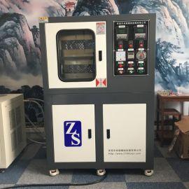 东莞卓胜ZS-406B小型压片机 热稳定实验压片打样机实验室平板硫化机橡胶塑料实验测试压片机电动加硫成型机