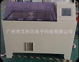 盐雾试验箱  盐雾腐蚀试验箱  复合盐雾试验箱