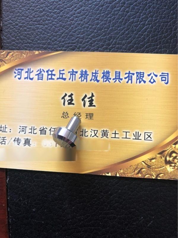 訂製鎢鋼零件 硬質合金非標產品 硬質合金衝針 鎢鋼套 鎢鋼機械零