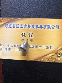 订制钨钢零件 硬质合金非标产品 硬质合金冲针 钨钢套 钨钢机械零