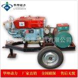 廠家供應10kw柴油發電機組 單缸柴油機 可配兩缸柴油機 批發價格