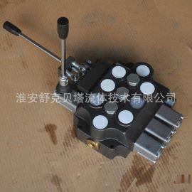 DCV110-3OT-1控2液压多路阀