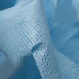 新价供应多系列环保可降解水刺无纺布_环保可降解水刺布生产厂家