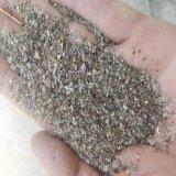 供应银白色蛭石原矿0.3-1mm(免费提供样品) 银白色膨胀蛭石