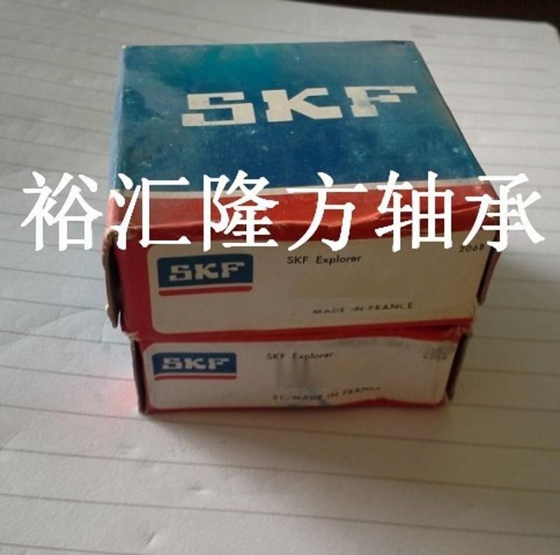 高清实拍 SKF L45449/10 圆锥滚子轴承 L45449-L45410 原装正品