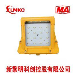 礦用防爆燈DGS18/36礦用隔爆型LED巷道燈