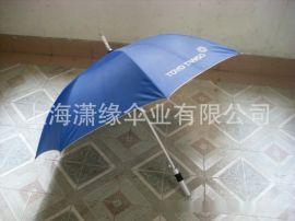 轻便型高尔夫雨伞 铝合金架 高品质直杆伞 男士广告伞