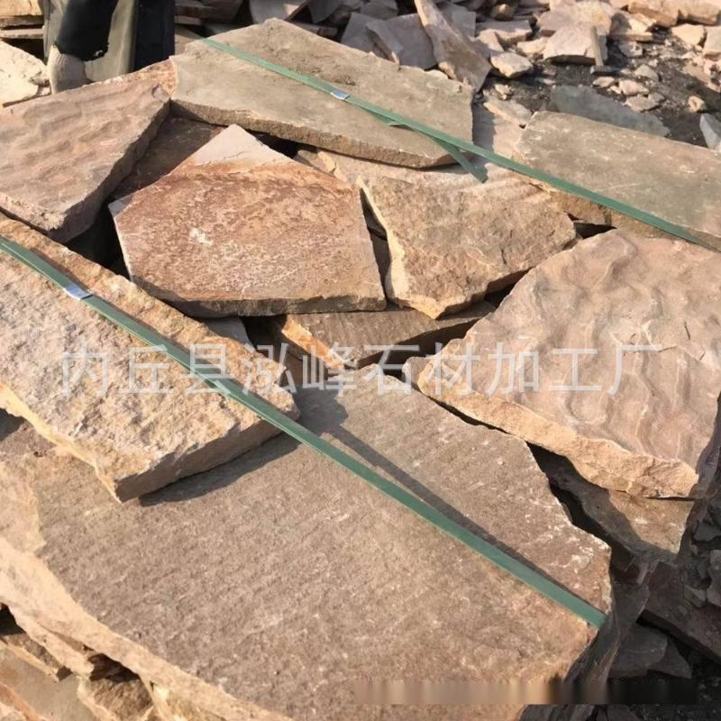 厂家直销 红砂岩乱型毛石 景观砌墙石垒墙石 红色片石铺地石板
