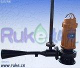 如克QSB0.75潜水射流曝气机选型