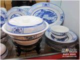 青花骨质瓷餐具