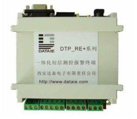 GPRS透明传输模块