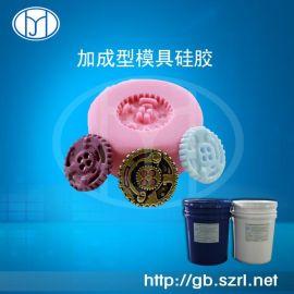 耐高温环保食品模具加成型硅橡胶