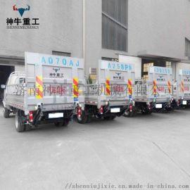 汽车尾板厂家定制货车尾部升降机卡车电动液压升降尾板