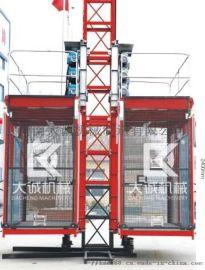 供应电控全自动物料提升机 升降货梯