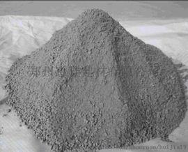 平顶山外墙保温砂浆_无机活性保温砂浆