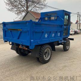 工地运输石头用四轮拖拉机/柴油动力运输四不像
