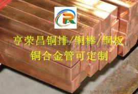 厂家直销C17300铍铜 C17300铍铜棒用途