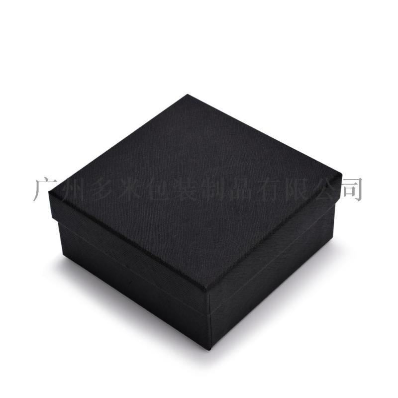 14cm特种纸天地盖包装盒 皮带口红套装盒礼品盒