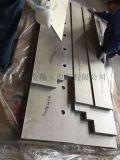 金瀚元雲母板 耐高溫雲母板 HP-5-8雲母絕緣板