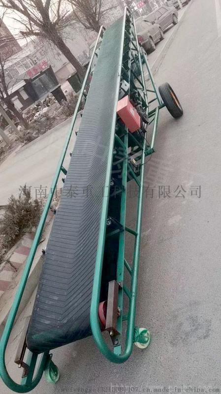 混泥土物料输送机 工业用皮带输送机 胶带输送机