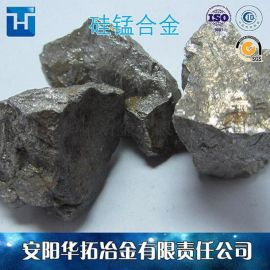 硅锰合金脱氧剂,炼钢复合脱氧剂,硅锰合金厂家