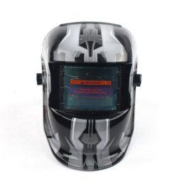 輕便透氣電焊面罩全臉防護眼鏡面具焊工專用電焊面罩