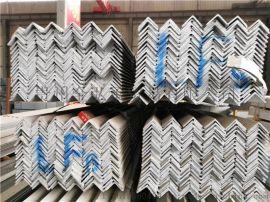 贵州镀锌角钢批发 贵州镀锌角钢价格