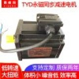 170TYD三相永磁低速同步电机