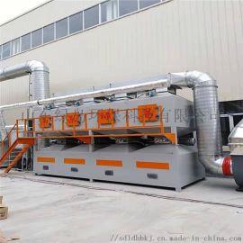 环保设备 印刷包装 催化燃烧设备厂家 现货
