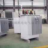 S11-M-1250kva三相油浸式电力变压器厂家