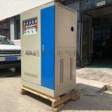 亳州SBW-80KW三相全自动交流补偿式稳压器厂家
