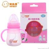 光頭仔(HiPiBOY)嬰幼兒奶瓶 矽膠奶瓶 耐200攝氏度高溫 小款 150ML