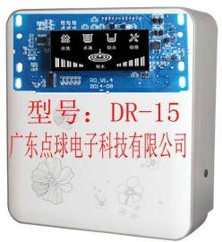 DR-15点球电子无废水型纯水机电脑板净水器控制板